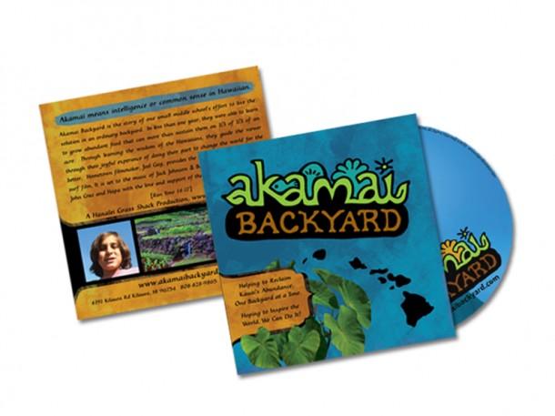 DVD – Akamai Backyard