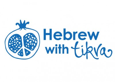 Hebrew with Tikva