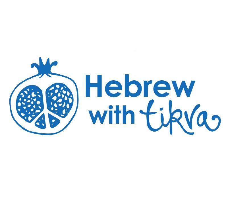 Hebrew with Tikva